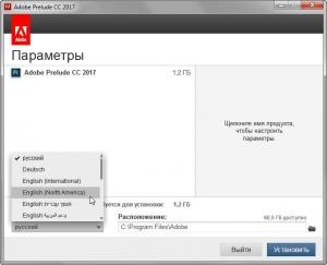 Adobe Prelude CC 2017 (v6.1.0) Multilingual Update 2