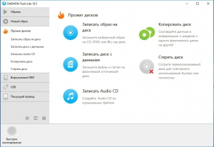 DAEMON Tools Lite 10.5.1.230 RePack by KpoJIuK [Multi/Ru]