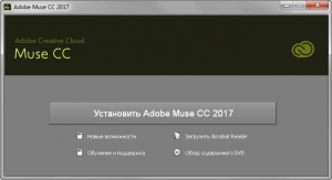 Adobe Muse CC 2017.0.2 Multilingual
