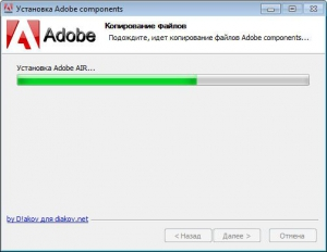 Adobe components: Flash Player 24.0.0.221 + AIR 24.0.0.180 + Shockwave Player 12.2.5.196 RePack by D!akov [Multi/Ru]