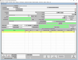 Клиенты Проф 3.0.4 RePack by Злой неадмин [Ru]