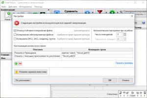 FreeFileSync 8.10 [Multi/Ru]