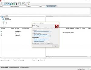 FileZilla 3.25.0 + Portable [Multi/Ru]