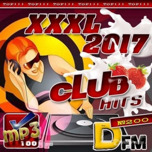 Сборник - XXXL Club Hits №200