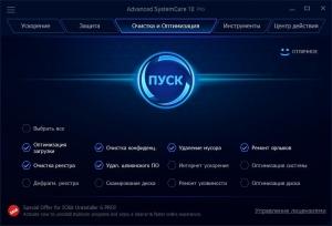 Advanced SystemCare Pro 10.2.0.725 Final [Multi/Ru]