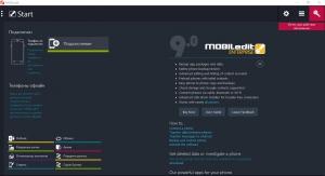 MOBILedit! Enterprise 9.0.0.21825 Portable by Maverick [Ru]