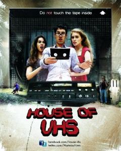 Дом видеокассеты