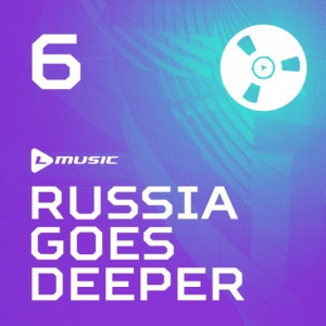 Bobina - Russia Goes Deeper #006