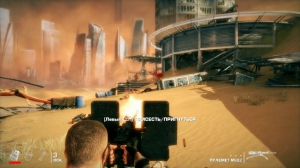 Spec Ops: The Line