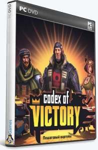 (Linux) Codex of Victory