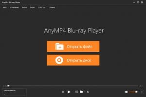 AnyMP4 Blu-ray Player 6.2.20 RePack by вовава [Ru/En]