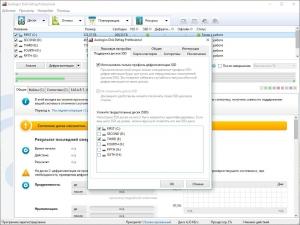 Auslogics Disk Defrag Professional 4.8.1.0 Final RePack (& Portable) by D!akov [Ru/En]