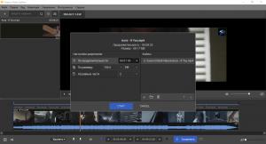 Replay Media Splitter 3.0.1703.9 [Ru/En]