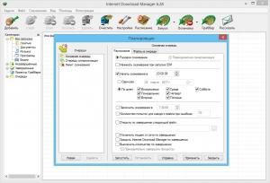 Internet Download Manager 6.28 Build 1 RePack by KpoJIuK [Multi/Ru]