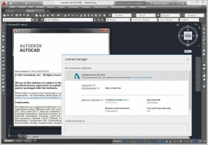 Autodesk AutoCAD 2018 x86-x64 RUS-ENG
