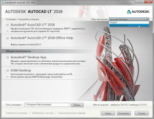 Autodesk AutoCAD LT 2018 x86-x64 RUS-ENG