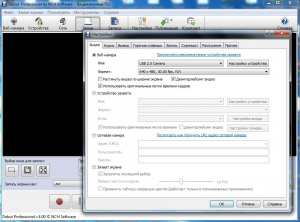Debut Video Capture Pro 4.00 RePack by 78Sergey
