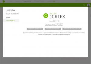 Razer Cortex 8.0.104.420 [Multi/Ru]