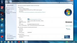 Recovery USB-Flash for Lenovo IdeaPad E31-70 Windows 7 Pro (х64) [Ru]