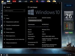 Microsoft Windows 10 Pro Insider Preview Build 15063 (ESD) [Ru]