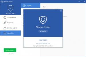 Malware Hunter Free 1.32.0.54 [Multi/Ru]