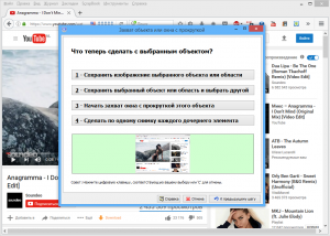 Screenshot Captor 4.20.1 Portable by Kopejkin [Ru/En]