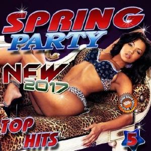 Сборник - Spring Party №5
