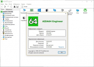 AIDA64 Extreme   Engineer   Business   Network Audit 5.90.4200 Final Portable by PortableAppZ [Multi/Ru]