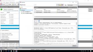 KLS Backup 2015 Professional 8.4.4.2 [Ru/En]