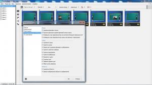 Tanida Demo Builder 11.0.20.0 RePack by 78Sergey [Ru]