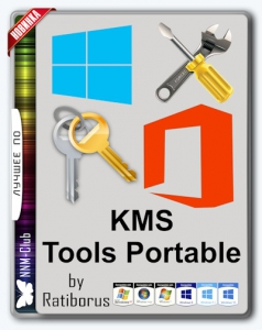 KMS Tools Portable 08.04.2017 by Ratiborus [Multi/Ru]
