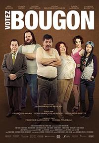 Голосуйте за Бугона