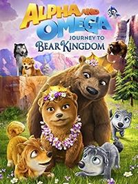 Альфа и Омега: Путешествие в медвежье королевство