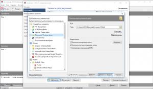 KLS Backup 2015 Professional 8.5.0.0 [Ru/En]