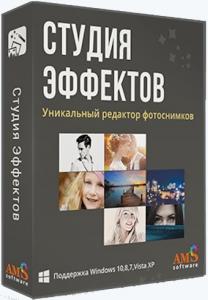 Студия Эффектов 4.0 RePack by KaktusTV [Ru]