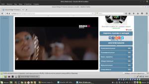 Linux Mint 18.1 Xfce для Торрент ТВ [x64] 1xDVD [Авторская раздача]
