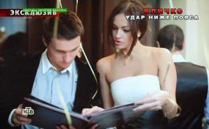 Новые русские сенсации - Кличко. Удар ниже пояса (эфир от 14.05.2017)