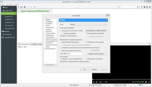 µTorrent Pro 3.5 Build 43804 Stable RePack (& Portable) by D!akov [Multi/Ru]