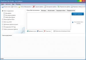 Ashisoft Duplicate File Finder Pro 6.3.0.0 RePack by вовава [Ru/En]