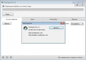 TeraCopy Pro 3.1 Final RePack by D!akov [Multi/Ru]