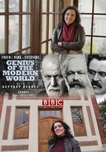 BBC: Гении современного мира