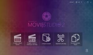 Ashampoo Movie Studio Pro 2.0.15.7 RePack by вовава [Ru/En]