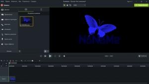 TechSmith Camtasia Studio 9.0.5 Build 2021 [Ru/En]