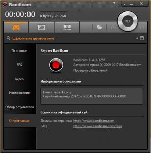 Bandicam 3.4.1.1256 RePack (& Portable) by KpoJIuK [Multi/Ru]