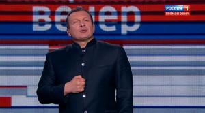 Воскресный вечер с Владимиром Соловьевым (эфир от 28.05.2017)