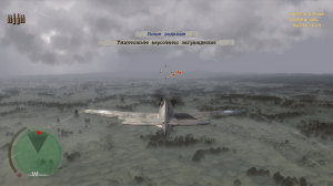 Flying Tigers: Shadows Over China - Deluxe Edition