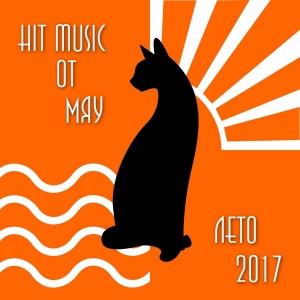 VA - Hit Music: Лето