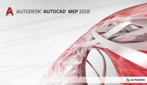 Autodesk AutoCAD MEP 2018 SE x86-x64 RUS-ENG