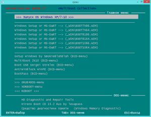 Multiboot Collection Full v.4.0 [Ru/En]