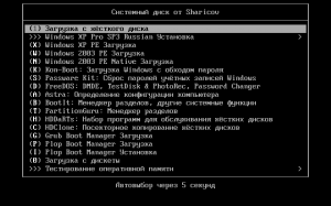 Windows XP Pro SP3 VL Ru x86 by Sharicov (v.19.06.2017) [Ru]